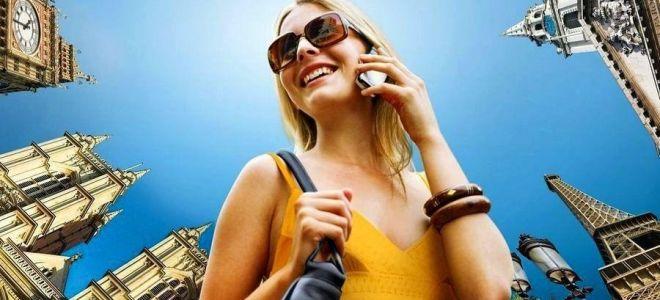 Роуминг как дома — выгодные условия для роуминга от Водафон