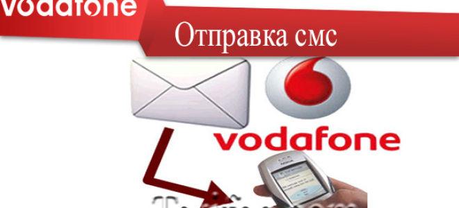Водафон смс — всё о текстовых сообщениях