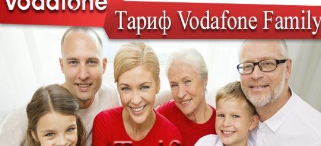 Новый тариф Vodafone Family — все для разговоров в семье