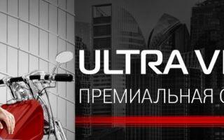 Новые тарифы — ультра вип 3g от мтс