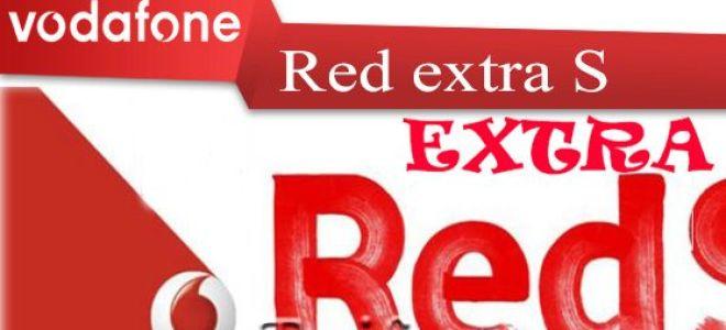 Прекращено обслуживание по тарифам Супер МТС и перевод на Red Extra S
