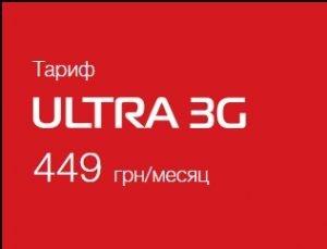 мтс ultra 3g