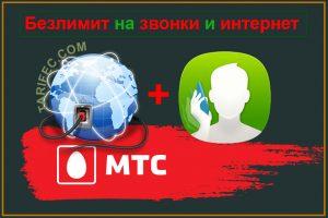 Смартфон 3G украинский