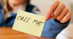 перезвони мне, пожалуйста