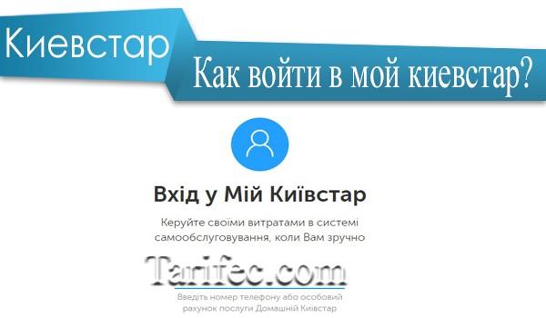 Домашний клуб в омске maps mapquest