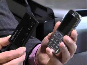 как узнать о прослушке телефона