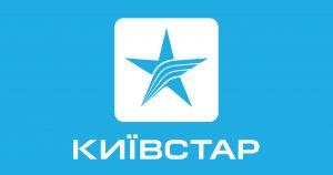 Киевстар 3G онлайн плюс