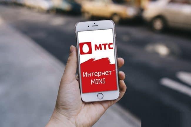 мтс коннект 4 описание mini