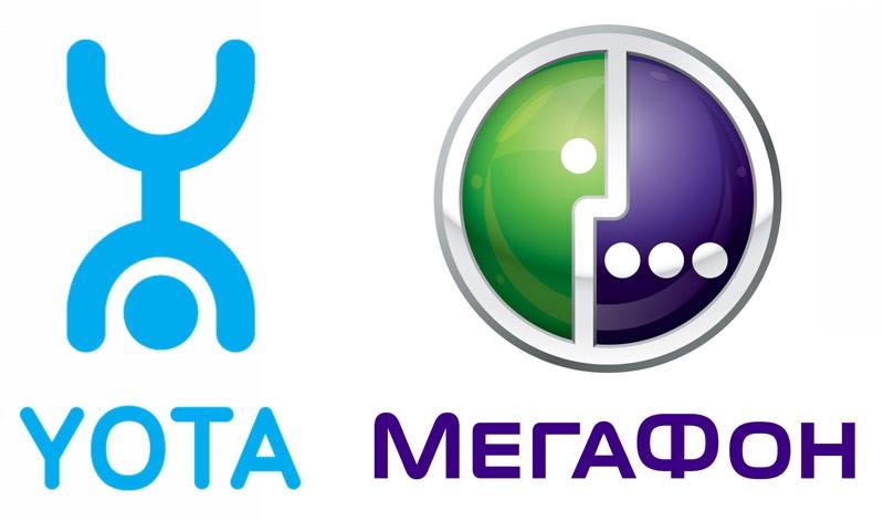 мегафон и йота одна компания