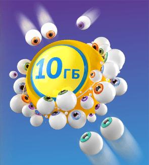 логотип хайпа