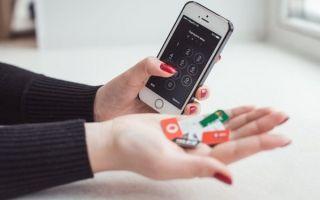 НКРСИ разрешит перенос мобильного номера: это случилось