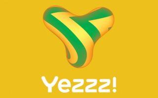 Тариф YEZZZ! — бюджет вариант для разборчивого клиента