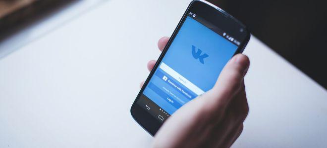 Как зайти Вконтакте и Одноклассники с телефона после блокировки
