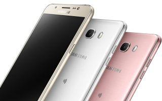 Телефоны Самсунг с поддержкой 4G