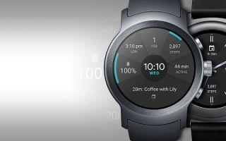Обзор умных часов от LG