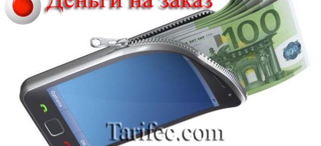 в каких банках можно взять кредит без справки о доходах и поручителей самара