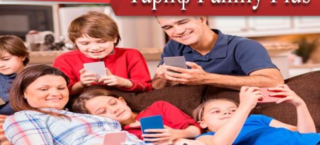 Тариф Водафон FAMILY Plus: для семьи и не только