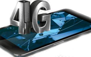 Как проверить телефон на совместимость с 4G