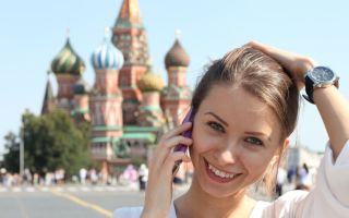 Выгодный роуминг в России — сравнения цен операторов