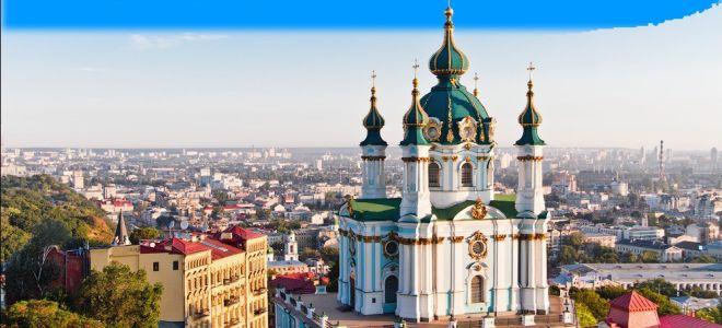 Самые выгодные тарифы киевстар для Киева