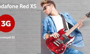 Переход на новый тариф водафон ред хс (xs)