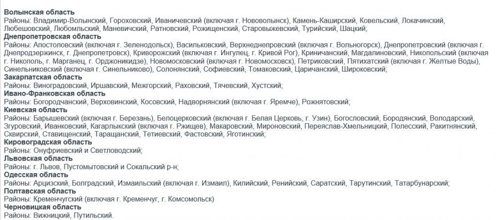 київстар розмови 1