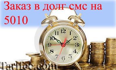 e-bank credit agricole polska