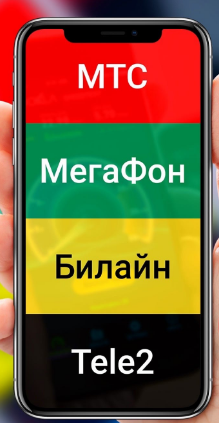 В России отключили мобильный интернет