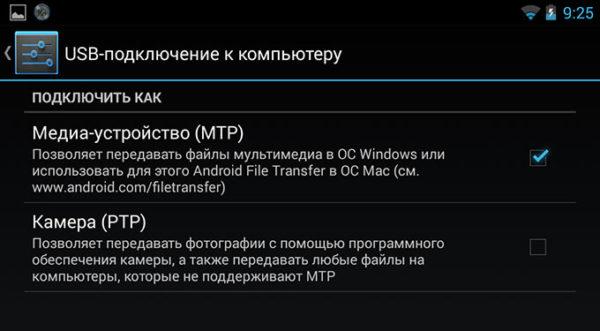 29 Nexus 7 2Gen - %h1
