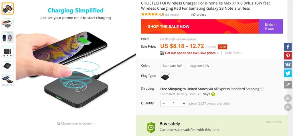 Wireless Charger for iPhome Xs Max 1024x478 - %h1