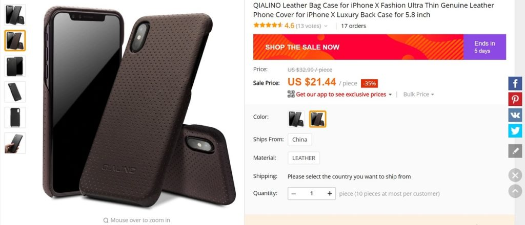 iPhone Leather Case 1024x440 - %h1